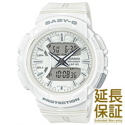 【正規品】CASIO カシオ 腕時計 BGA-240BC-7AJF レディース BABY-G ベビージー クオーツ