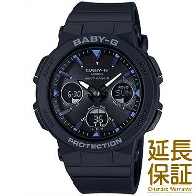 【正規品】CASIO カシオ 腕時計 BGA-2500-1AJF レディース BABY-G ベビージー BEACH TRAVELER SERIS ビーチトラベラー タフソーラー