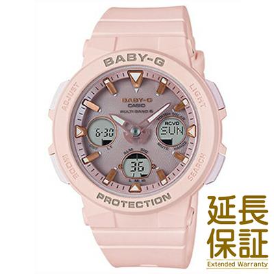 【正規品】CASIO カシオ 腕時計 BGA-2500-4AJF レディース BABY-G ベビージー BEACH TRAVELER SERIS ビーチトラベラー タフソーラー