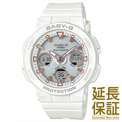 【正規品】CASIO カシオ 腕時計 BGA-2500-7AJF レディース BABY-G ベビージー BEACH TRAVELER SERIS ビーチトラベラー タフソーラー