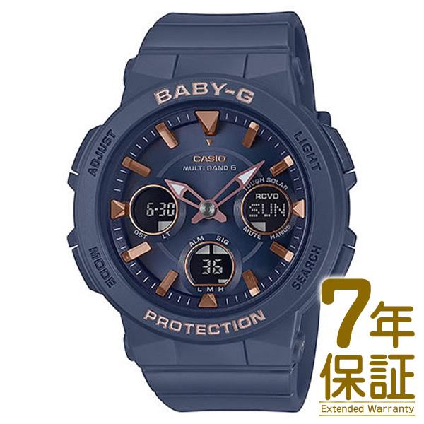 【正規品】CASIO カシオ 腕時計 BGA-2510-2AJF レディース BABY-G ベビーG
