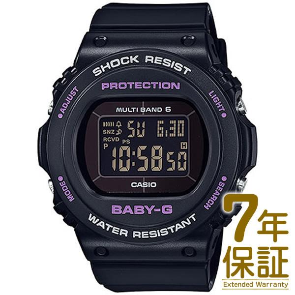 【正規品】CASIO カシオ 腕時計 BGD-5700-1JF レディース BABY-G ベビーG 電波ソーラー