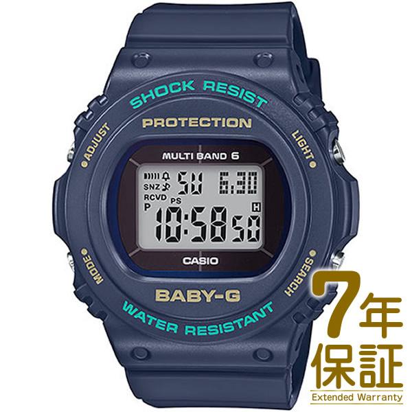 【正規品】CASIO カシオ 腕時計 BGD-5700-2JF レディース BABY-G ベビーG 電波ソーラー