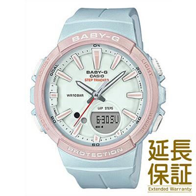 【レビュー記入確認後10年保証】カシオ 腕時計 CASIO 時計 正規品 BGS-100SC-2AJF レディース BABY-G ベビージー クオーツ