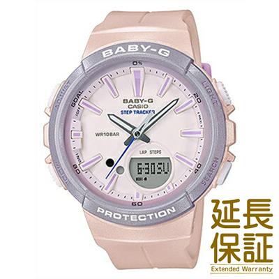 【正規品】CASIO カシオ 腕時計 BGS-100SC-4AJF レディース BABY-G ベビージー クオーツ