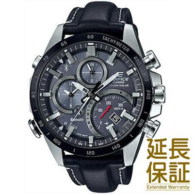 【国内正規品】CASIO カシオ 腕時計 EQB-501XBL-1AJF メンズ EDIFICE エディフィス Bluetooth搭載 ソーラー スマートフォンリンク