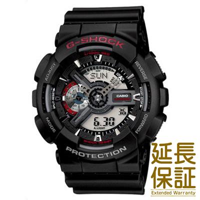 【正規品】CASIO カシオ 腕時計 GA-110-1AJF メンズ G-SHOCK ジーショック