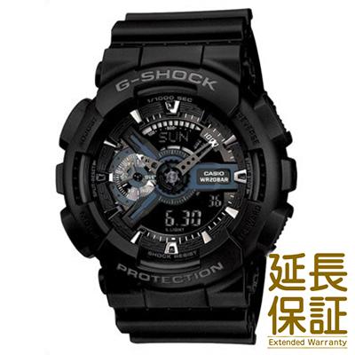 【正規品】CASIO カシオ 腕時計 GA-110-1BJF メンズ G-SHOCK ジーショック