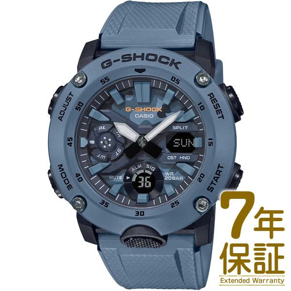 【正規品】CASIO カシオ 腕時計 GA-2000SU-2AJF メンズ G-SHOCK Gショック Utility Color ユーティリティーカラー