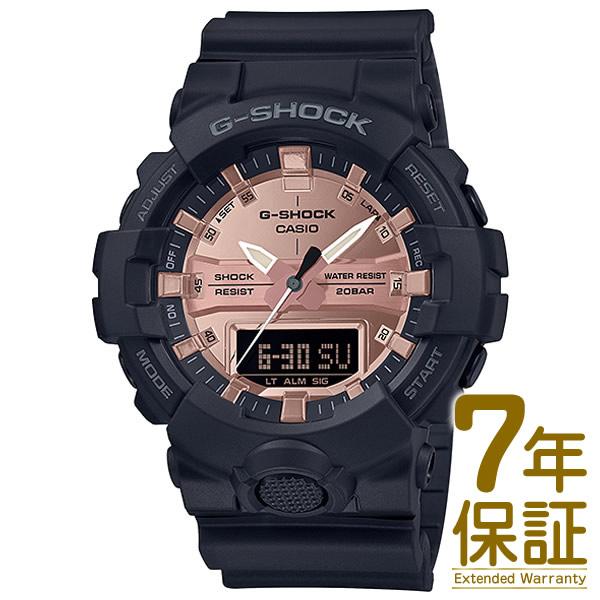 【国内正規品】CASIO カシオ 腕時計 GA-800MMC-1AJF メンズ G-SHOCK Gショック クォーツ