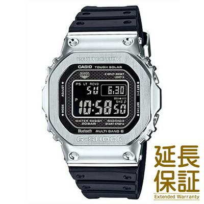 【正規品】CASIO カシオ 腕時計 GMW-B5000-1JF メンズ G-SHOCK ジーショック タフソーラー