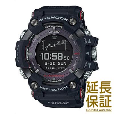 【正規品】CASIO カシオ 腕時計 GPR-B1000-1JR メンズ G-SHOCK Gショック RANGEMAN レンジマン タフソーラー 電波 ミリタリー