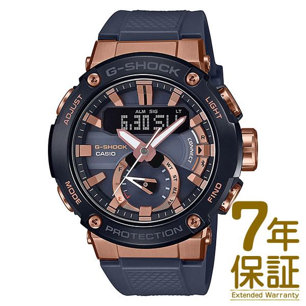 【正規品】CASIO カシオ 腕時計 GST-B200G-2AJF メンズ G-SHOCK G-STEEL Gショック Gスチール Bluetooth