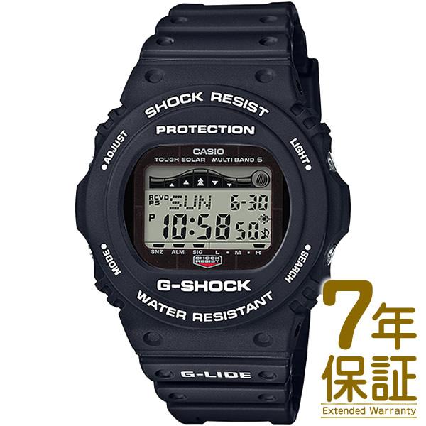 【国内正規品】CASIO カシオ 腕時計 GWX-5700CS-1JF メンズ G-SHOCK ジーショック G-LIDE Gライド タフソーラー
