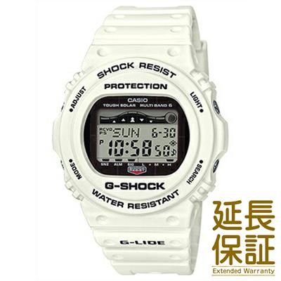 【正規品】CASIO カシオ 腕時計 GWX-5700CS-7JF メンズ G-SHOCK ジーショック G-LIDE Gライド タフソーラー