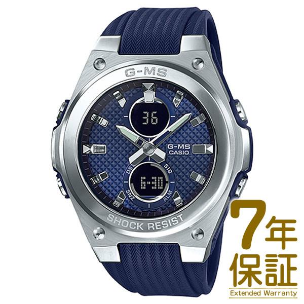 【正規品】CASIO カシオ 腕時計 MSG-C100-2AJF レディース BABY-G ベビーG G-MS ジーミズ