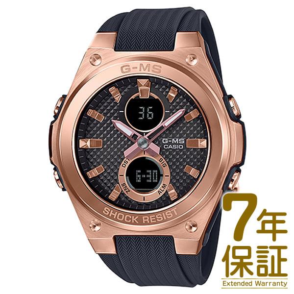 【正規品】CASIO カシオ 腕時計 MSG-C100G-1AJF レディース BABY-G ベビーG G-MS ジーミズ