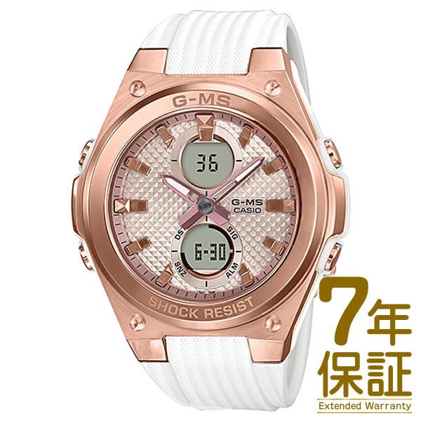 【正規品】CASIO カシオ 腕時計 MSG-C100G-7AJF レディース BABY-G ベビーG G-MS ジーミズ
