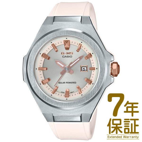 【正規品】CASIO カシオ 腕時計 MSG-S500-7AJF レディース BABY-G ベビーG G-MS ジーミズ