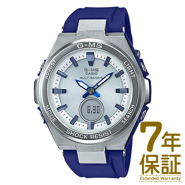 【正規品】CASIO カシオ 腕時計 MSG-W200-2AJF レディース BABY-G ベビーG G-MS ジーミズ 電波ソーラー