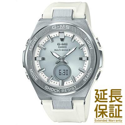 【正規品】CASIO カシオ 腕時計 MSG-W200-7AJF レディース Baby-G ベビージー G-MS ジーミズ クオーツ