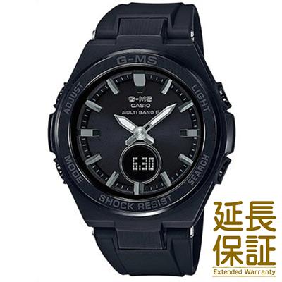 【正規品】CASIO カシオ 腕時計 MSG-W200G-1A2JF レディース Baby-G ベビージー G-MS ジーミズ クオーツ