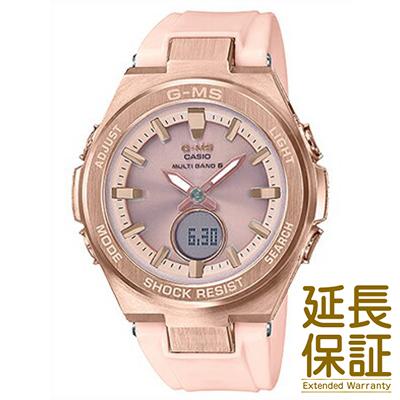【国内正規品】CASIO カシオ 腕時計 MSG-W200G-4AJF レディース Baby-G ベビージー G-MS ジーミズ クオーツ