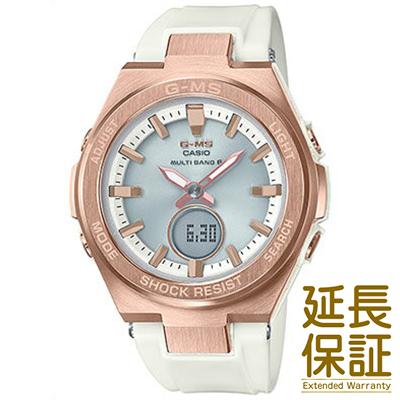 【正規品】CASIO カシオ 腕時計 MSG-W200G-7AJF レディース Baby-G ベビージー G-MS ジーミズ クオーツ