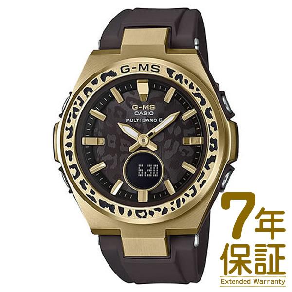 【正規品】CASIO カシオ 腕時計 MSG-W200WLP-5AJR レディース BABY-G ベビーG G-MS ジーミズ WILDLIFE PROMISING ペアウォッチ(メンズはGST-W310WLP-1A9JR) 電波ソーラー