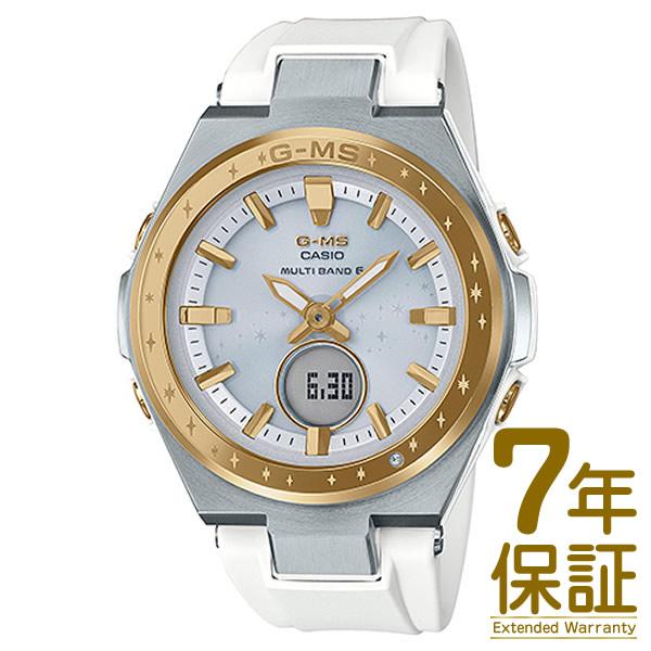 【正規品】CASIO カシオ 腕時計 MSG-W225-7AJR レディース BABY-G ベビーG G-MS ジーミズ 電波ソーラー 25週年記念モデル スワロフスキークリスタル