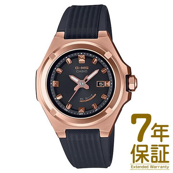 【正規品】CASIO カシオ 腕時計 MSG-W300G-1AJF レディース BABY-G ベビーG G-MS ジーミズ 電波ソーラー