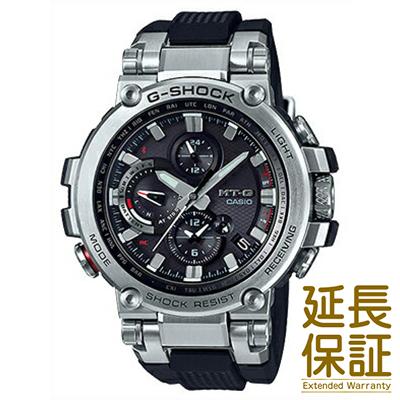 【正規品】CASIO カシオ 腕時計 MTG-B1000-1AJF メンズ G-SHOCK ジーショック MT-G タフソーラー