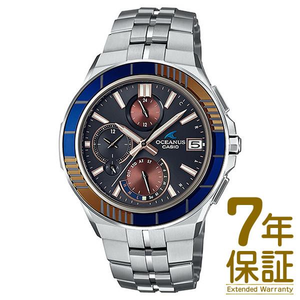 【正規品】CASIO カシオ 腕時計 OCW-S5000D-1AJF メンズ OCEANUS MANTA オシアナス マンタ 電波ソーラー クロノグラフ Bluetooth対応 江戸切子 世界限定2000本