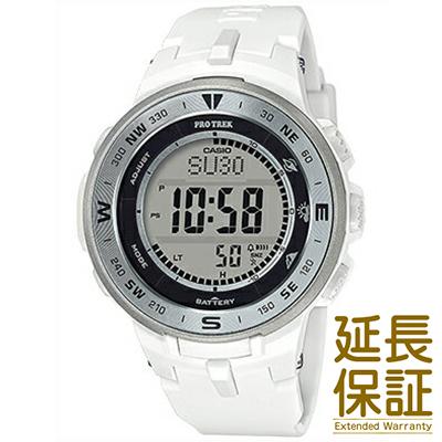 【正規品】CASIO カシオ 腕時計 PRG-330-7JF メンズ PRO TREK プロトレック タフソーラー 電波