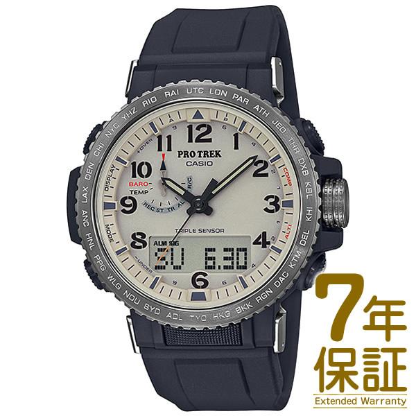【正規品】CASIO カシオ 腕時計 PRW-50Y-1BJF メンズ PRO TREK プロトレック Climber Line クライマーライン 電波ソーラー