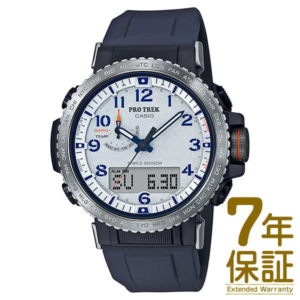 【正規品】CASIO カシオ 腕時計 PRW-50YAE-2JR メンズ PROTREK CLIMBERLINE プロトレック クライマーライン 電波ソーラー