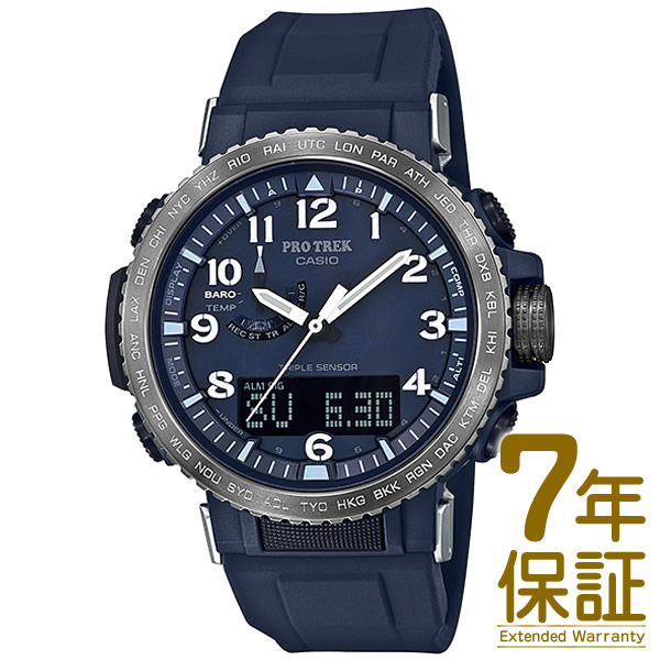 【国内正規品】CASIO カシオ 腕時計 PRW-50YFE-2AJR メンズ PRO TREK プロトレック Climber Line クライマーライン 電波ソーラー