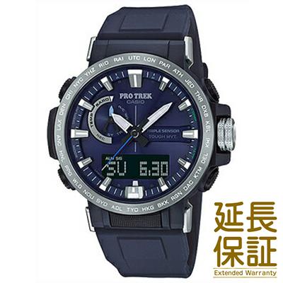 【国内正規品】CASIO カシオ 腕時計 PRW-60-2AJF メンズ PRO TREK プロトレック Climber Line クライマーライン タフソーラー