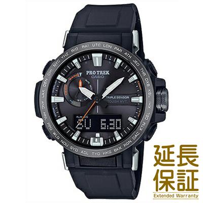 【正規品】CASIO カシオ 腕時計 PRW-60Y-1AJF メンズ PRO TREK プロトレック Climber Line クライマーライン タフソーラー