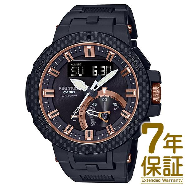 【国内正規品】CASIO カシオ 腕時計 PRW-7000X-1JR メンズ PRO TREK プロトレック ソーラー電波 世界限定1300本