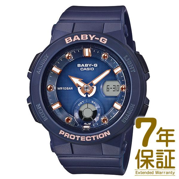 【4月新作入荷次第発送】【正規品】CASIO カシオ 腕時計 BGA-250-2A2JF レディース BABY-G ベビーG Beach Traveler Series ビーチ・トラベラー・シリーズ