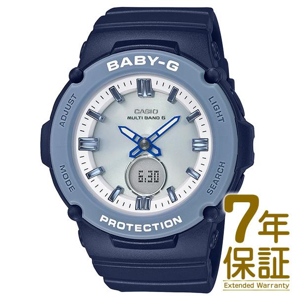 【4月新作入荷次第発送】【正規品】CASIO カシオ 腕時計 BGA-2700-2AJF レディース BABY-G ベビーG 電波ソーラー