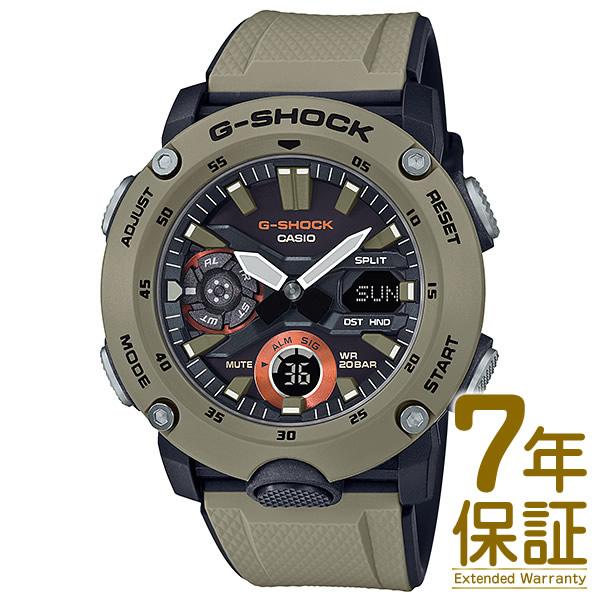 【正規品】CASIO カシオ 腕時計 GA-2000-5AJF メンズ G-SHOCK Gショック