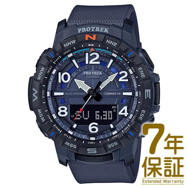 【正規品】CASIO カシオ 腕時計 PRT-B50-2JF メンズ PROTREK プロトレック Bluetooth対応