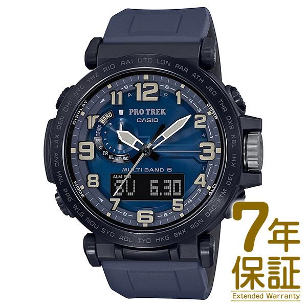 【正規品】CASIO カシオ 腕時計 PRW-6600Y-2JF メンズ PRO TREK プロトレック 電波ソーラー タフソーラー