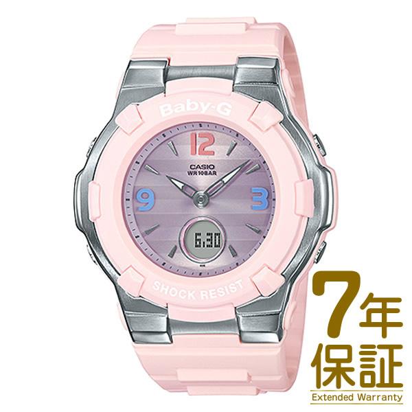 【正規品】CASIO カシオ 腕時計 BGA-1100TR-4BJF レディース BABY-G ベビーG RETRO TRICOLOR レトロ トリコロール 電波ソーラー