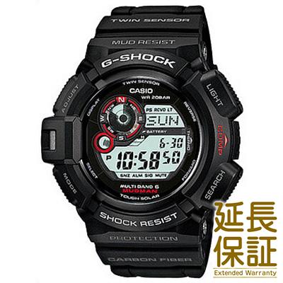 【正規品】CASIO カシオ 腕時計 GW-9300-1JF メンズ G-SHOCK ジーショック MUDMAN マッドマン