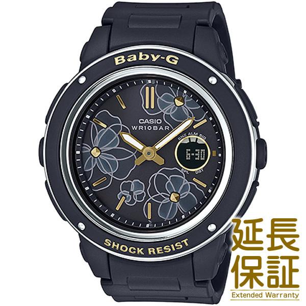 【正規品】CASIO カシオ 腕時計 BGA-150FL-1AJF レディース BABY-G ベイビーG Floral Dial Series フローラル・ダイアル・シリーズ ベビージー