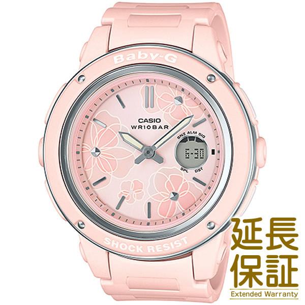 【正規品】CASIO カシオ 腕時計 BGA-150FL-4AJF レディース BABY-G ベイビーG Floral Dial Series フローラル・ダイアル・シリーズ ベビージー