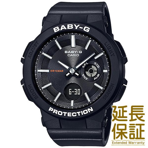 【正規品】CASIO カシオ 腕時計 BGA-255-1AJF レディース BABY-G ベイビーG WANDERER SERIES ワンダラー・シリーズ ベビージー